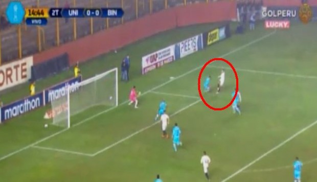 Universitario vs. Binacional: Osorio marcó un golazo para el 1-0 de los cremas [VIDEO]