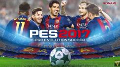 PES 2017 ya está disponible en los dispositivos Android e iOS