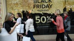 Black Friday: ¿Cuánto es lo 'normal' que gasta una sola persona?