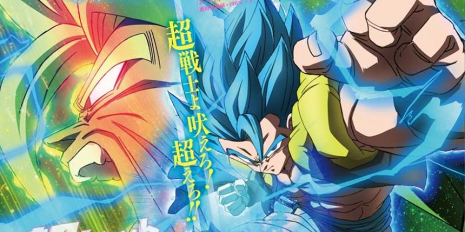 dragon ball super on the jump festa 2019 new anime series would be