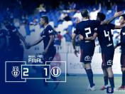 La U de Chile derrotó 2-1 a Universitario por amistoso disputado en Concepción | VIDEO
