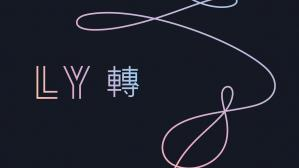 "BTS estrena su esperado ""Love Yourself: Tear"""