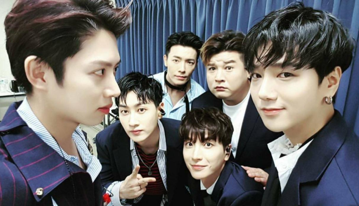Super Junior regresa a Lima