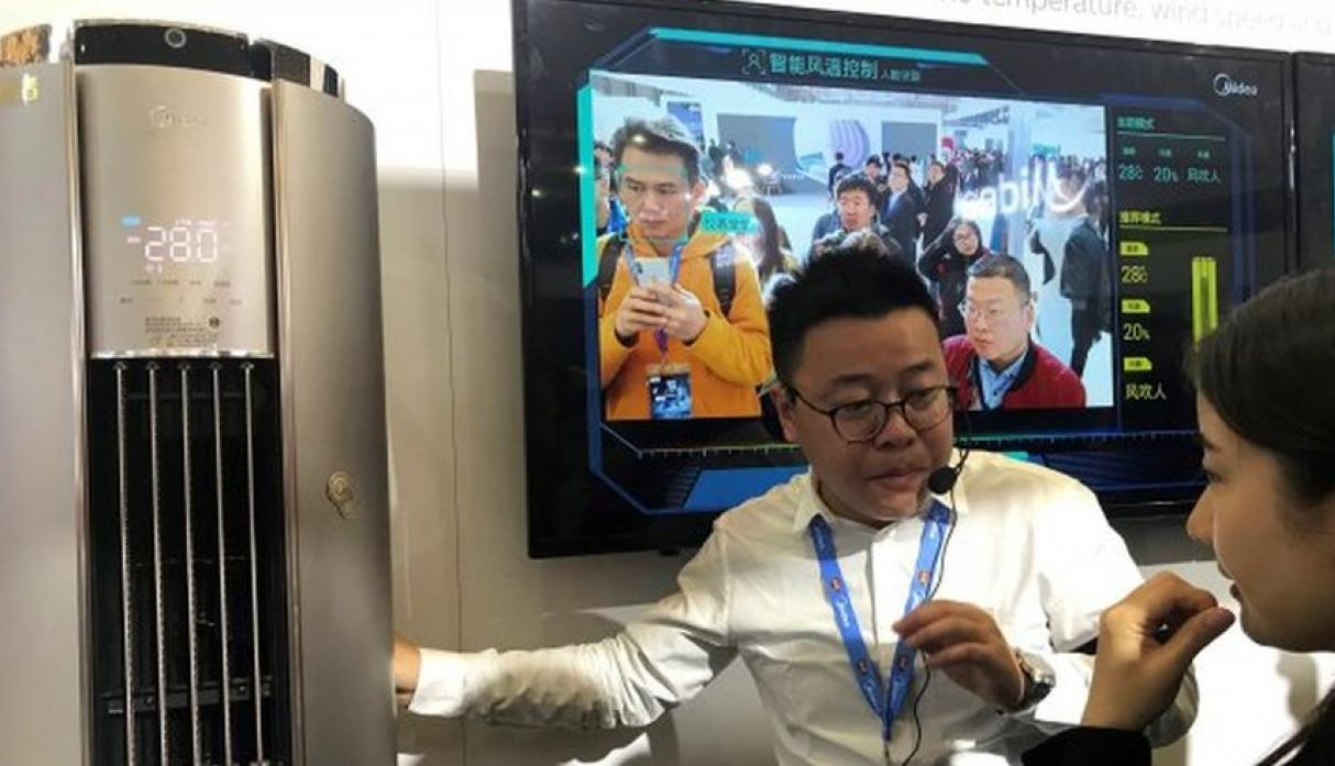 Appliance and Electronics World Expo (AWE 2019)