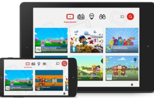 YouTube Kids ya está disponible en el Perú