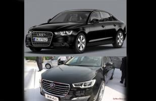 Otra marca china copia un Audi A6