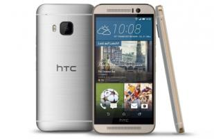 Evaluamos el HTC One M9