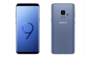 Smartphone: evaluamos el Galaxy S9 de Samsung | FOTOS Y VIDEO