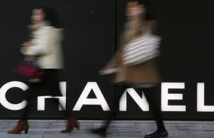 Chanel rompe secreto financiero para revelar gran fortuna