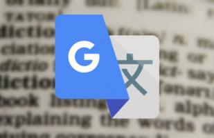 Google Traductor: Guarda tus traducciones en un vocabulario