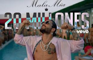 Maluma canta 'Mala mía' en YouTube Music