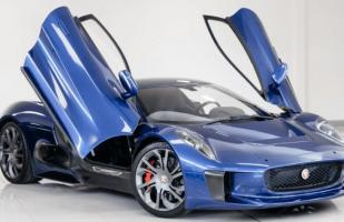 James Bond: Jaguar C-X75 de