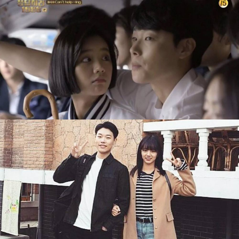 Hyeri de Girls Day y Junyeol