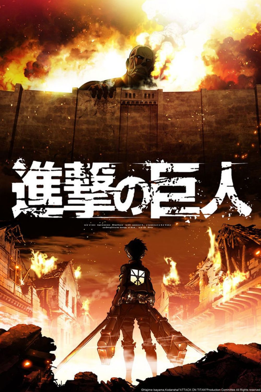Attack on Titan | Póster