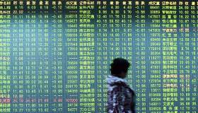Acciones chinas caen arrastradas por sector financiero