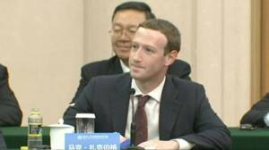 Mark Zuckerberg y Tim Cook se reúnen con presidente de China